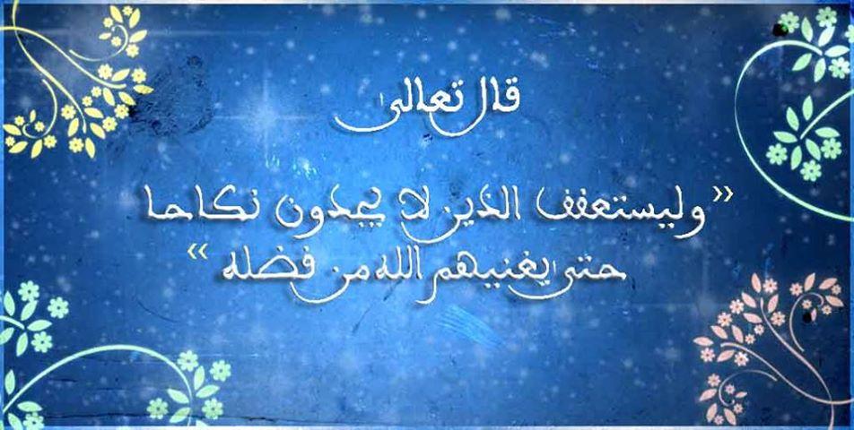 استقال اكثر من اي شئ سحب شد حكم العاده السریه عند النساء في رمضان Sjvbca Org